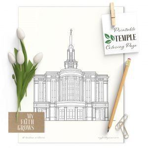 Drawing of the Payson Utah Temple
